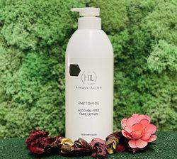 Holy. Land. Phytomide alcohol-free face lotion. Распив