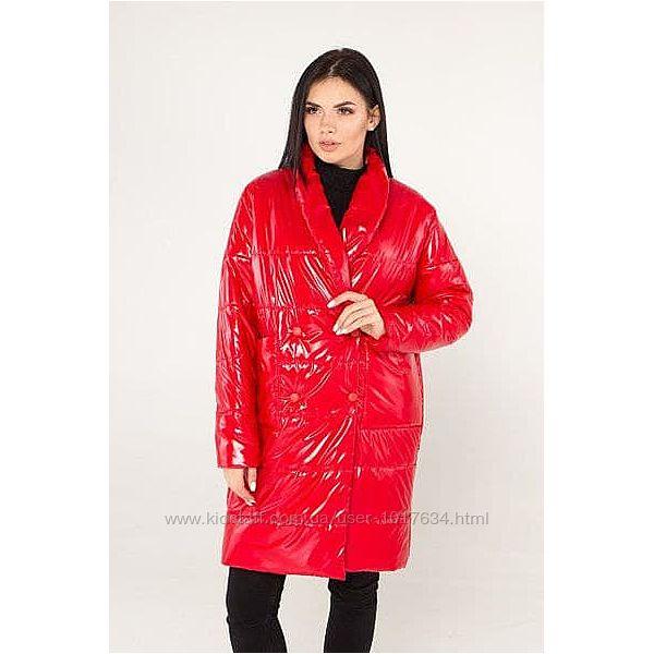 Деми куртка яркая и модная есть видео рр.42-50