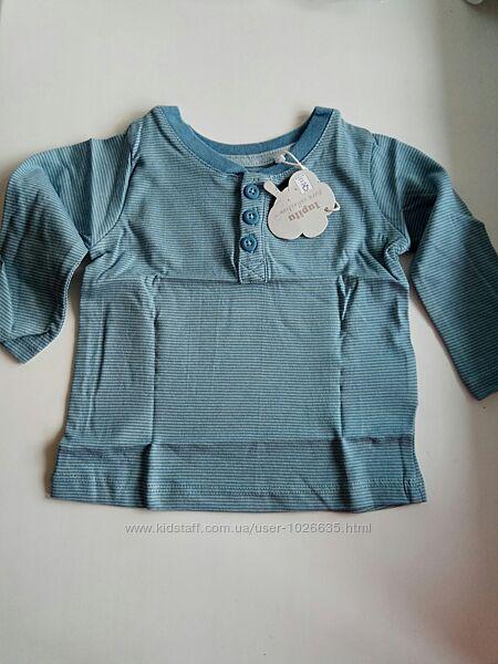 Кофта для малышей lupilu