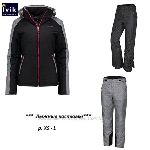 Женские лыжные костюмы р. xs-l