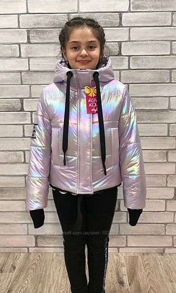 Демисезонная куртка Радуга для девочек и подростков