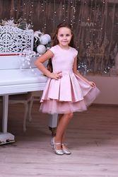 Шикарное нарядное платье София от производителя