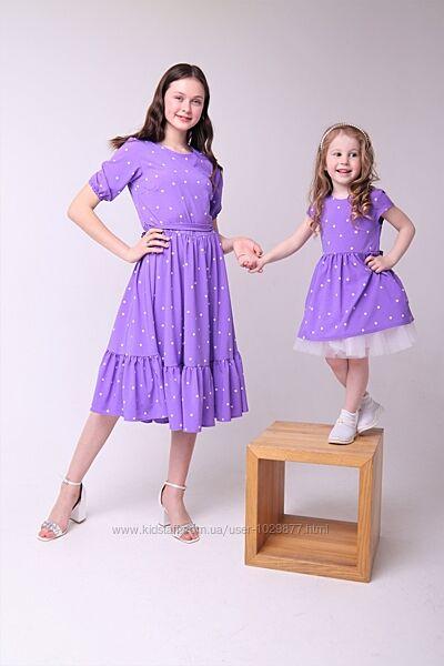 Шикарное платье Горох  юбка из еврофатина для девочек 92-152р