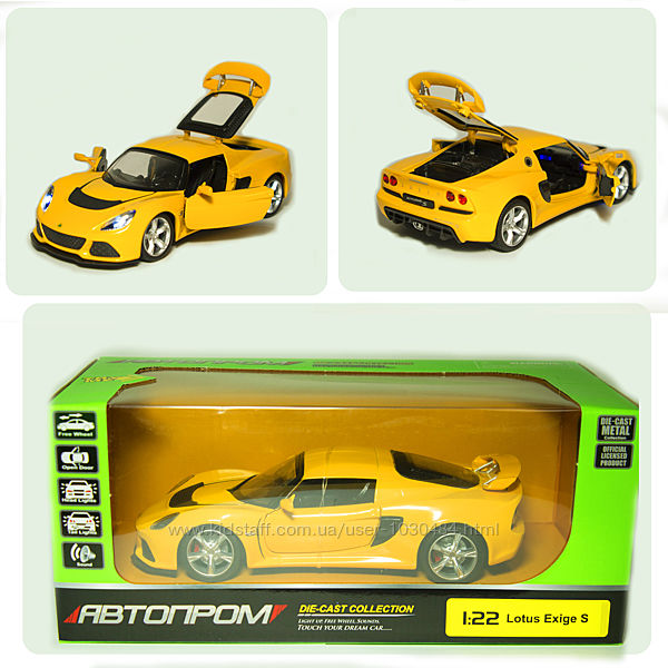 Машина металл 68246 Автопром Lotus Exige