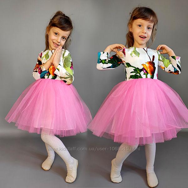 Платье пышное нарядное на девочку