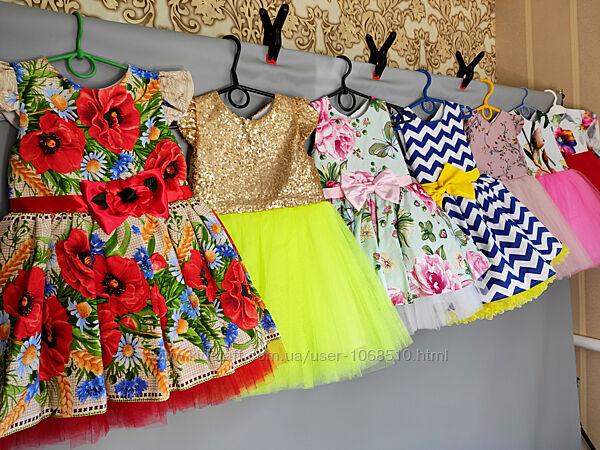 Платья пышные в ассортименте от 1 до 8 лет