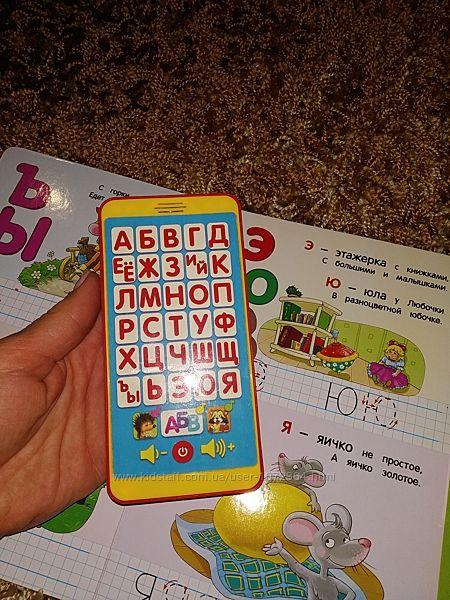Музыкальный планшет азбука говорящая с телефоном песнями