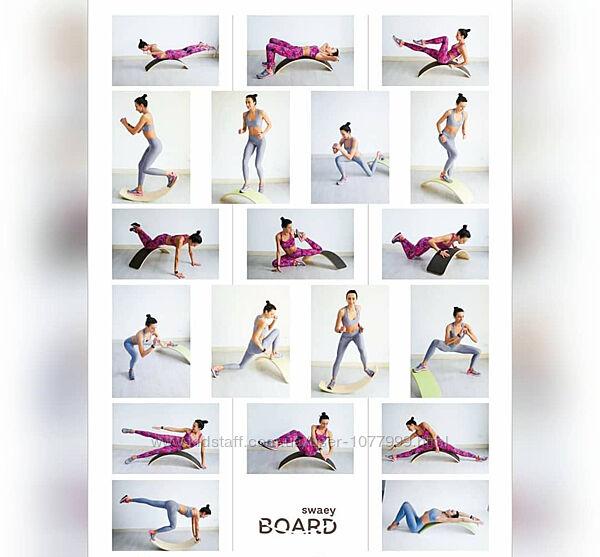 Рокерборд swaeyboard, дорослий, взрослый, балансир, тренажёр,