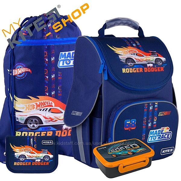 Школьный комплект 4в1  КАЙТ KITE Рюкзак сумка пенал для мальчика