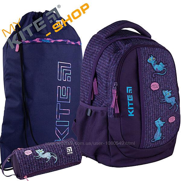 Школьный комплект 3в1 КАЙТ KITE Рюкзак сумка пенал для девочки Подростковый