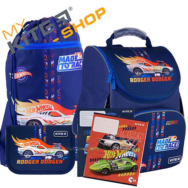 Школьный комплект 3в1  КАЙТ KITE Рюкзак сумка пенал для мальчика и Подарок
