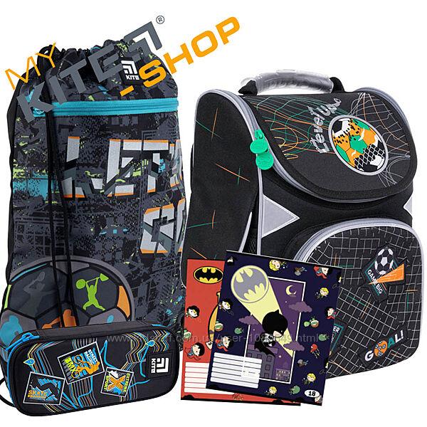 Школьный комплект 3в1 GoPack KITE Рюкзак сумка пенал для мальчика и Подарок