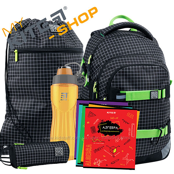Школьный комплект 4в1 КАЙТ KITE Рюкзак сумка пенал для мальчика 8 тетрадей