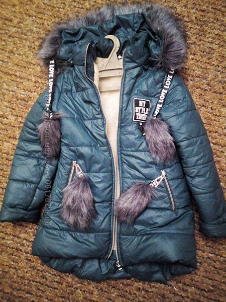Куртки зимние.