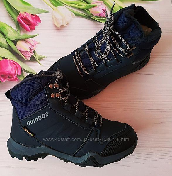 Зимние термо-ботинки для мальчишек