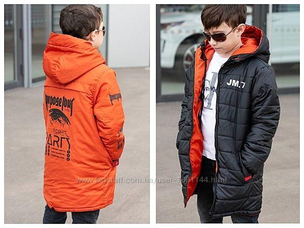Стильная подростковая двухсторонняя куртка весна-осень