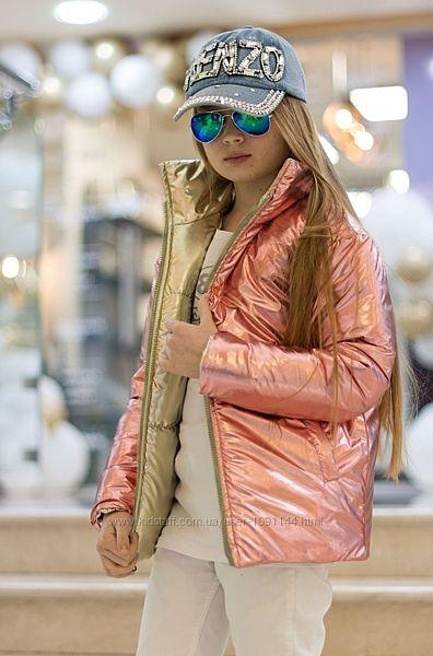 Стильная блестящая двухсторонняя курточка подросток 3 цвета