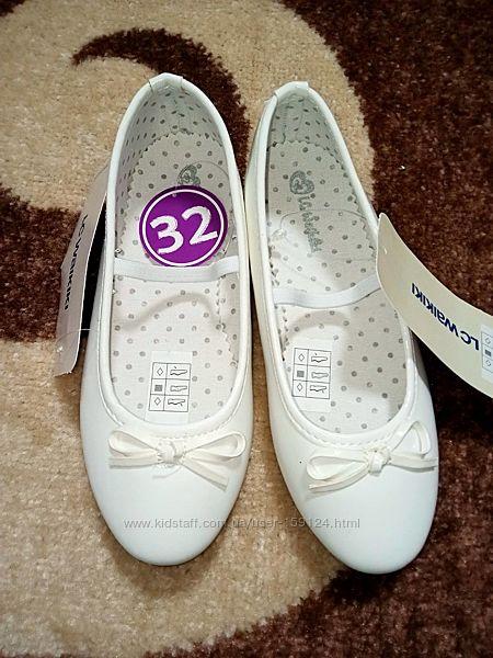 Белые балетки 32 размер