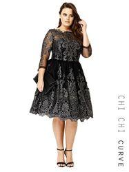 Новое шикарное вечернее платье в стиле барокко от сhi chi pandora