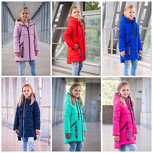 Демисезонная куртка Поли для девочек