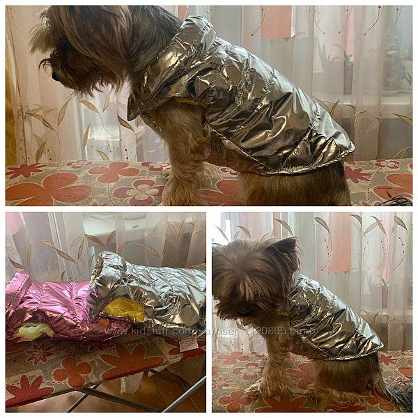 Жилет курточка одежда для собак