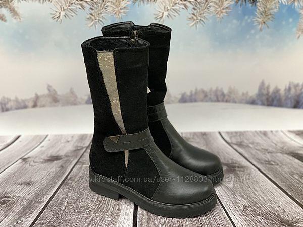 Зимние кожаные сапоги для девочки Masheros р.33-39