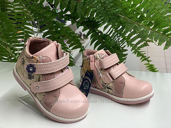Демисезонные ботинки для девочки серебро, розовые