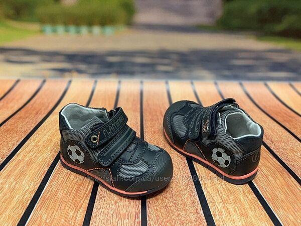 Кожаные демисезонные ботинки для мальчика, Flamingo, р.19-24, мод. 0631