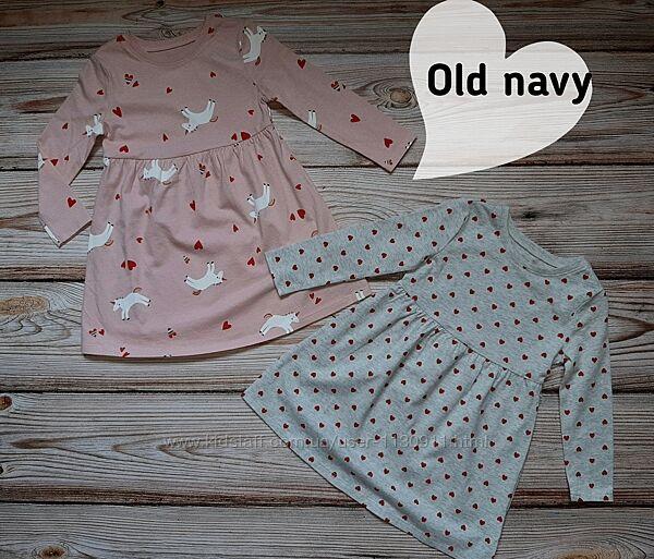 Платье Old navy можна для двойни