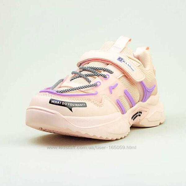 Кроссовки BaaS, розовые, 579351