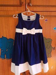 Красивое платье, Джимбори