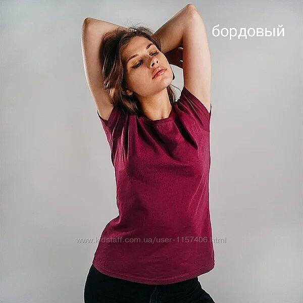 Женская футболка. Большой выбор цвета. Плотность 165 гм2