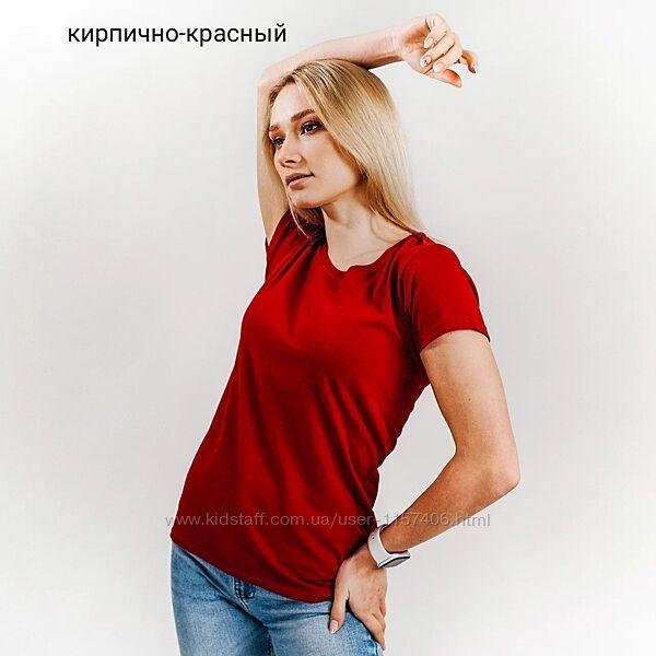 Женские футболки. Большой выбор цвета.