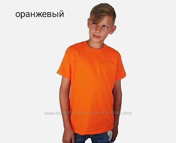 Детские футболки. Классические. Хлопок. Плотность 165 гм2