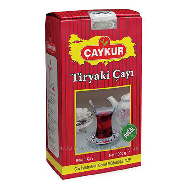 Турецкий чай чёрный мелколистовой Caykur Tiryaki Cayi 1 кг, 500 грамм