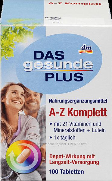 Комплекс витаминов и минералов DAS Gesunde PLUS A-Z Komplett 100 шт