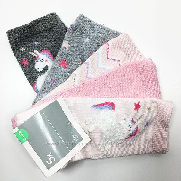 Набор 5 пар носки для девочки Единорог комплект р.24/26 бренд C&A