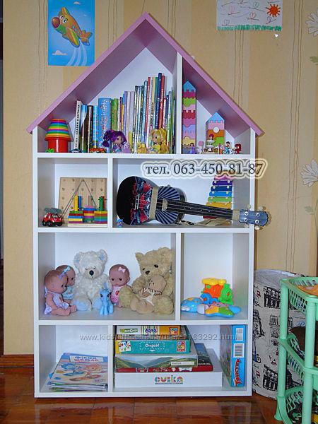 Детский домик для игрушек, домик стеллаж