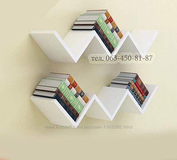 Книжная полка зиг-заг, навесная белая полка для книг, полка венге темный