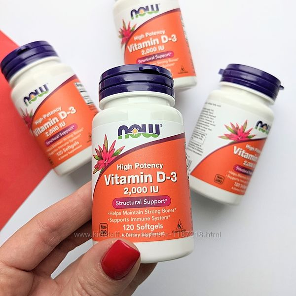 Витамин Д3 now iherb в наличии