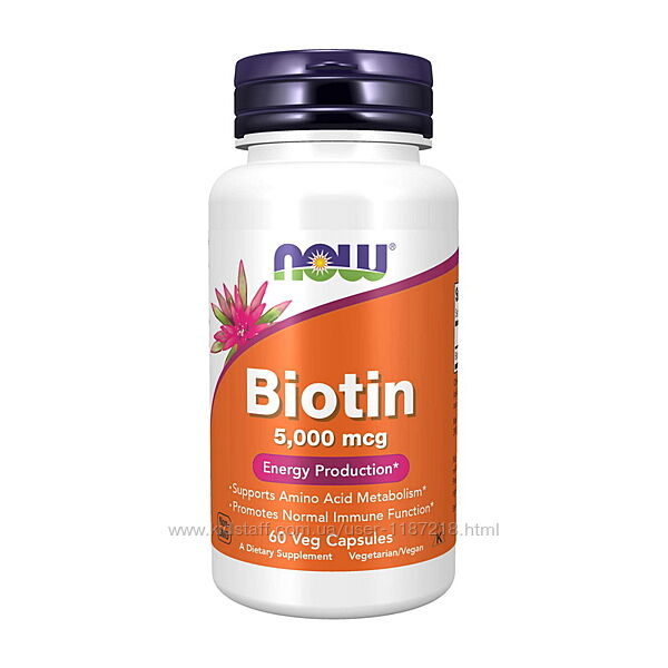 Biotin 5000 mcg Биотин now