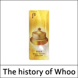 Пробники люксовой корейской косметики The history of whoo Sooryehan
