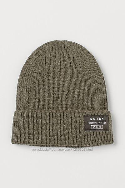 Фирменная вязаная шапка для мальчика H&M, р. 8-12 л и 12-14 л