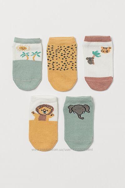Детские носки, носочки H&M, набор носков 5 пар, р. 19-21, 22-24, 25-27