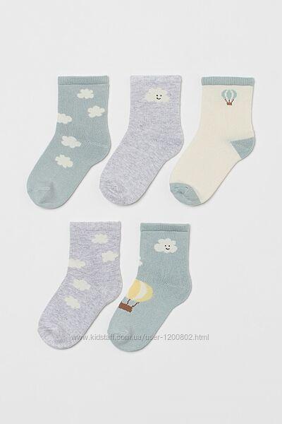 Детские носки, носочки H&M, набор носков 5 пар, р. 22-24 и 25-27