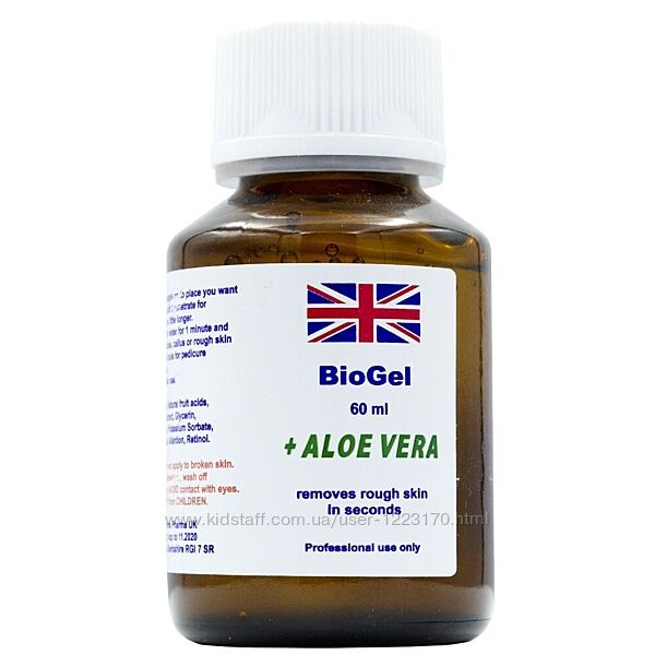 Біогель для педикюру BioGel Aloe Vera