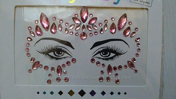 3D кристаллы стразы наклейки для лица Для вечеринок и фотосессий