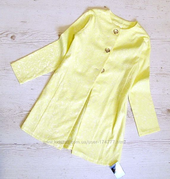 Р.128-152 распродажа детский жёлтый кардиган
