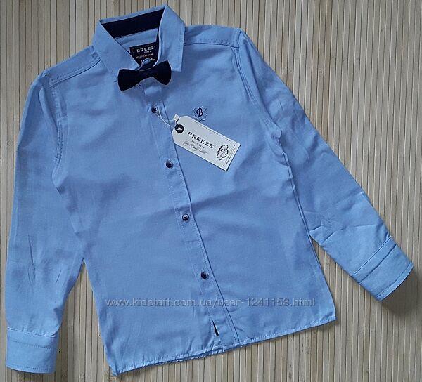 Рубашки от Бризе