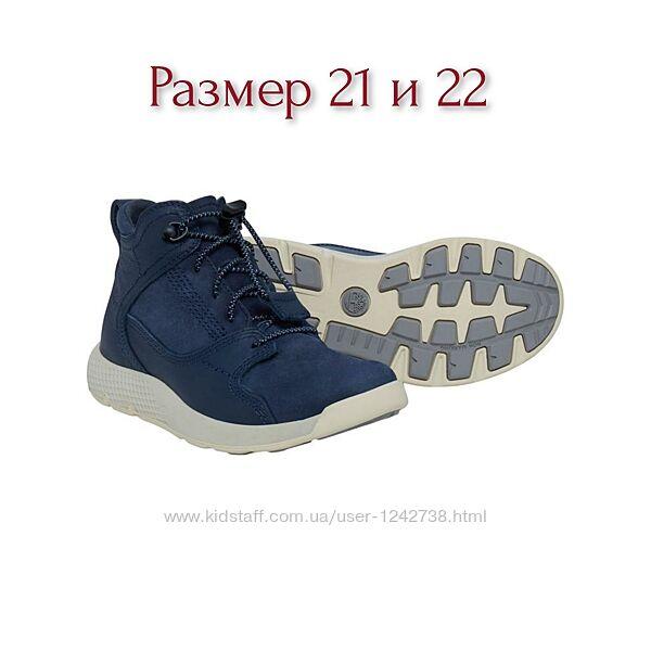 Timberland кроссовки полуботинки оригинал р. 21,22